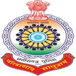 chhattisgarh police recruitment 2017
