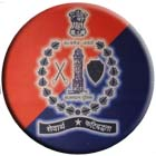 Rajasthan Police Sub Inspector Recruitment 2017