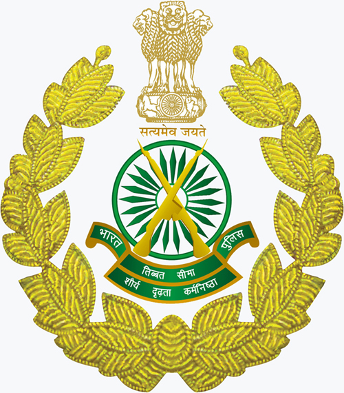 ITBP Head Constable Ministerial Recruitment 2018