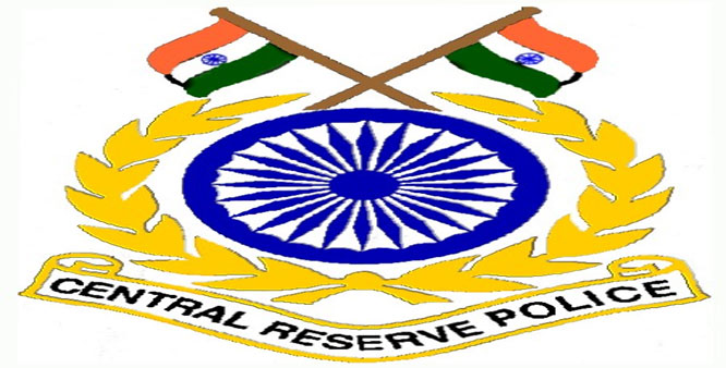 CRPF GD Constable Recruitment 2018