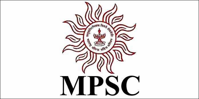 MPSC Agriculture Officer Recruitment 2018