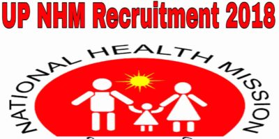 UP NHM Recruitment 2018