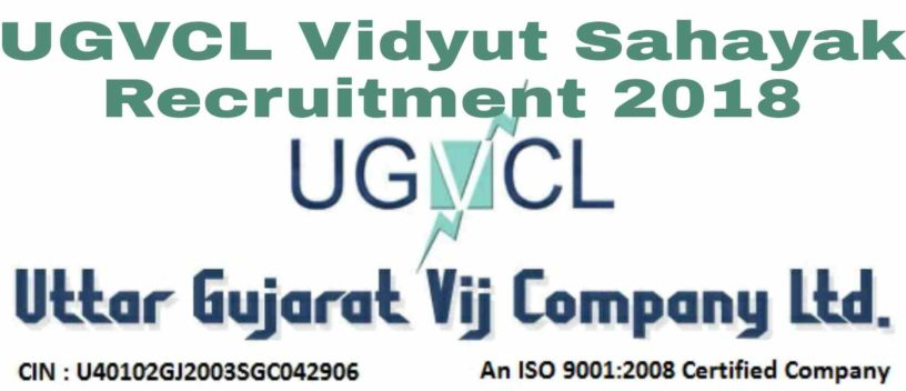 UGVCL Vidyut Sahayak Recruitment 2018