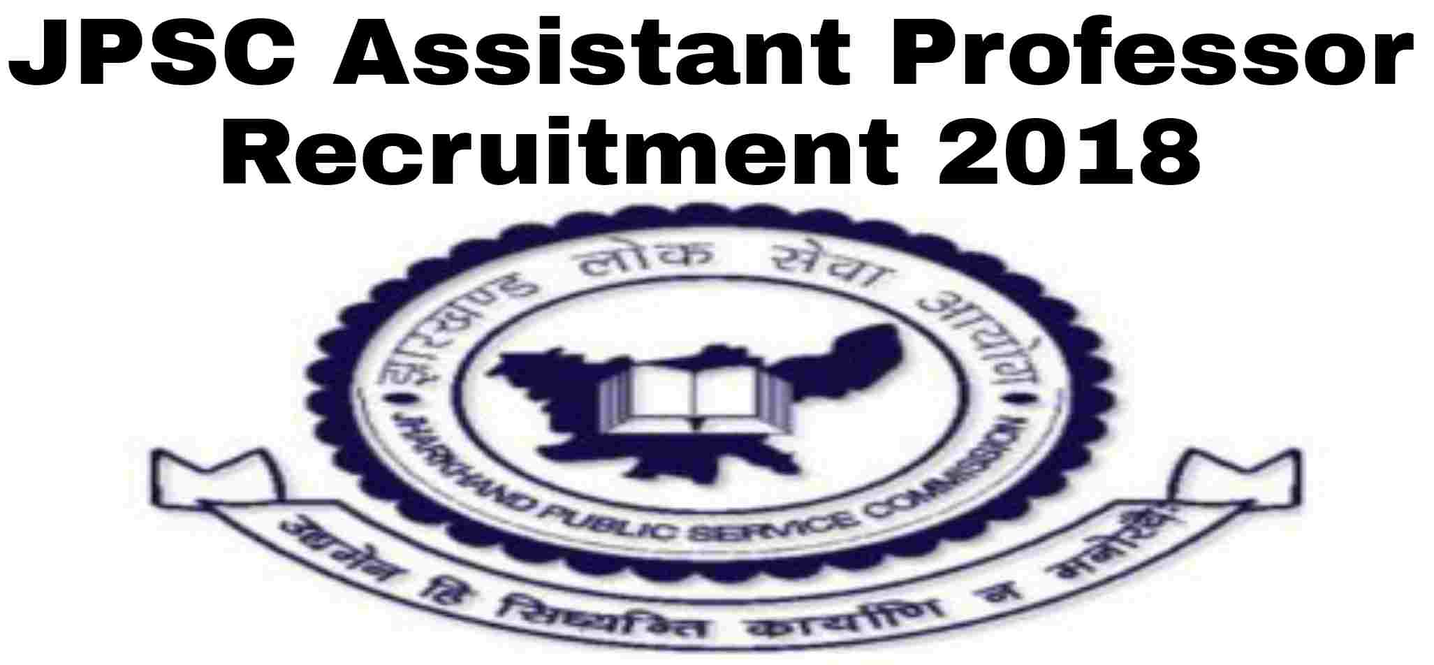 JPSC Assistant Professor Recruitment 2018