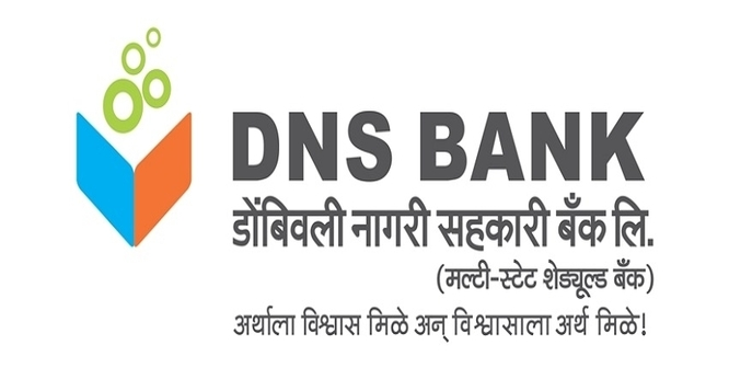 DNS Bank Recruitment 2018