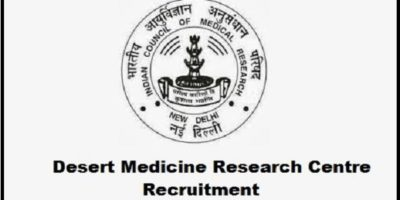 DMRC Recruitment 2018-19
