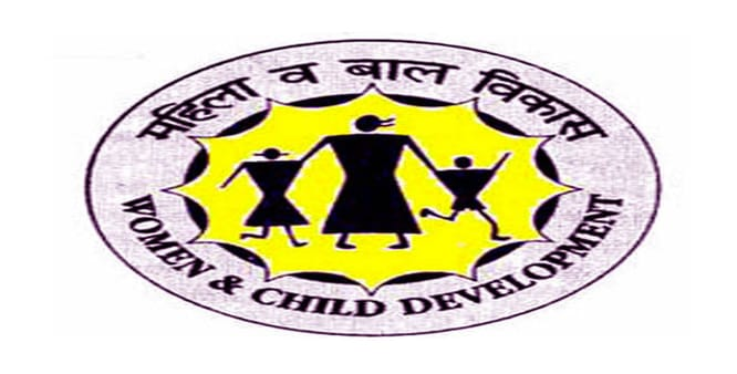 Karnataka WCD Anganwadi Recruitment 2018