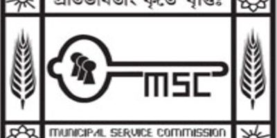 MSCWB Junior Assistant Recruitment 2018