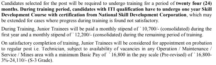The Salary Of Junior Trainee In Vizag Steel Plant, Visakhapatnam