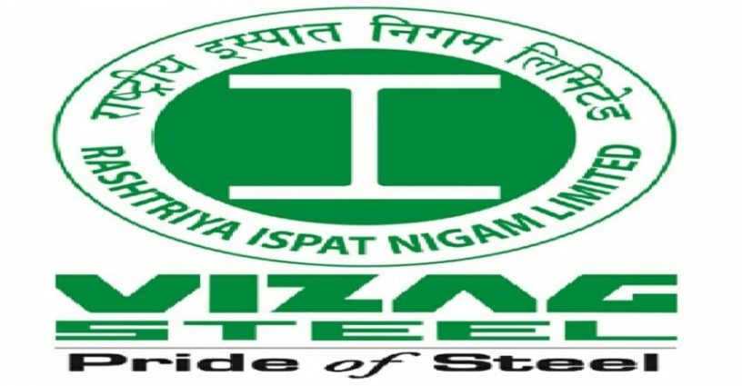 Vizag Steel Recruitment 2018