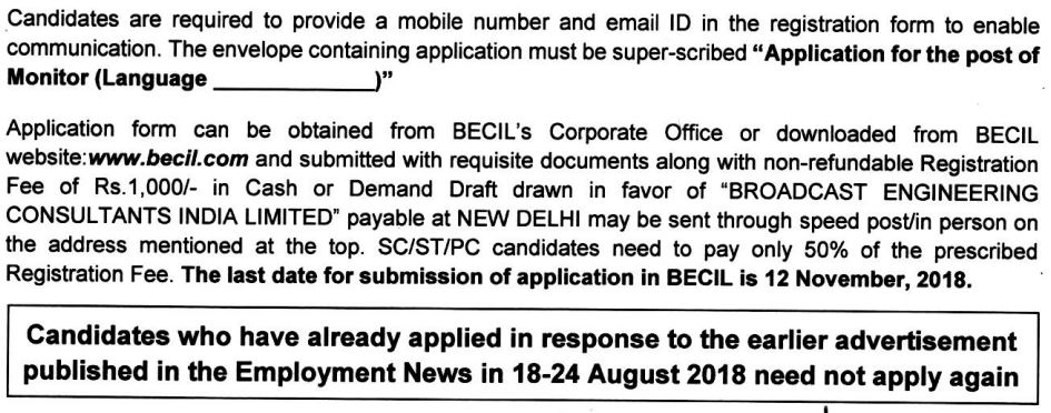 BECIL Recruitment 2018-19