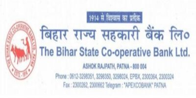 Bihar Cooperative Bank Recruitment 2018