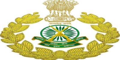 ITBP Recruitment 2018 Head Constable Dresser Veterinary (2)